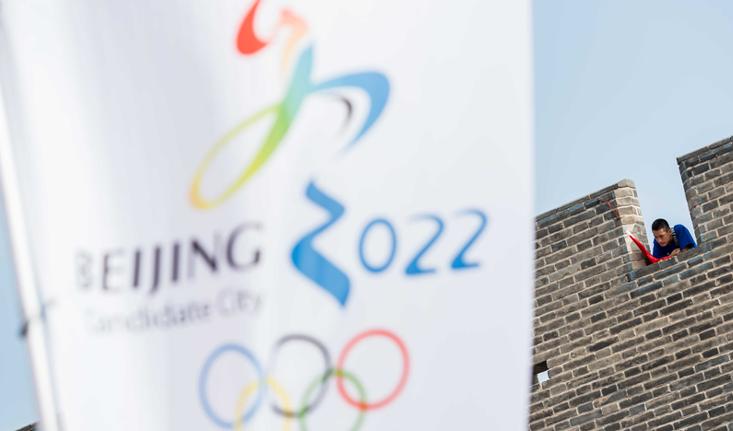 北京2022官方特许商品旗舰店开业
