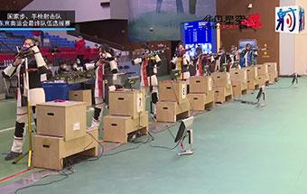 2021国家射击队东京奥运选拔赛2月6日女子气步枪决赛