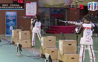 2021国家射击队东京奥运选拔赛2月7日气步枪混合团体女子决赛