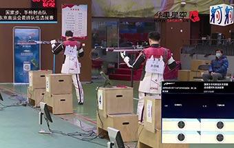 2021国家射击队东京奥运选拔赛2月7日气步枪混合团体男子决赛