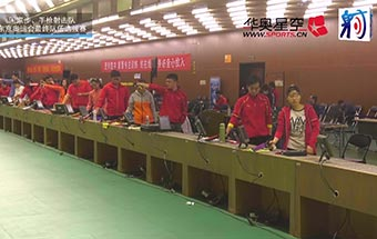 2021国家射击队东京奥运选拔赛2月7日气手枪混合团体资格赛