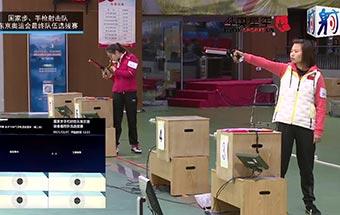 2021国家射击队东京奥运选拔赛2月7日气手枪混合团体女子决赛