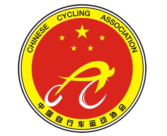 <font color='自行车'>中国国家自行车队战略合作伙伴(服装类)权益招商项目信息</font>