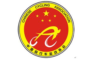 中国国家自行车队战略合作伙