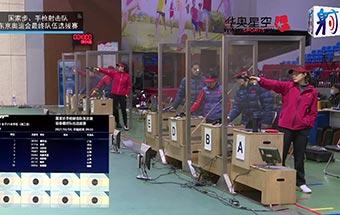 2021国家射击队东京奥运选拔赛2月8日女子运动手枪慢射资格赛第二场