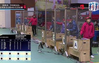 2021国家射击队东京奥运选拔赛2月9日女子运动手枪速射资格赛第二场