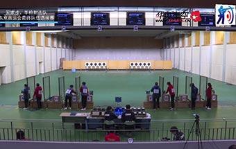 2021国家射击队东京奥运选拔赛2月9日女子运动手枪决赛