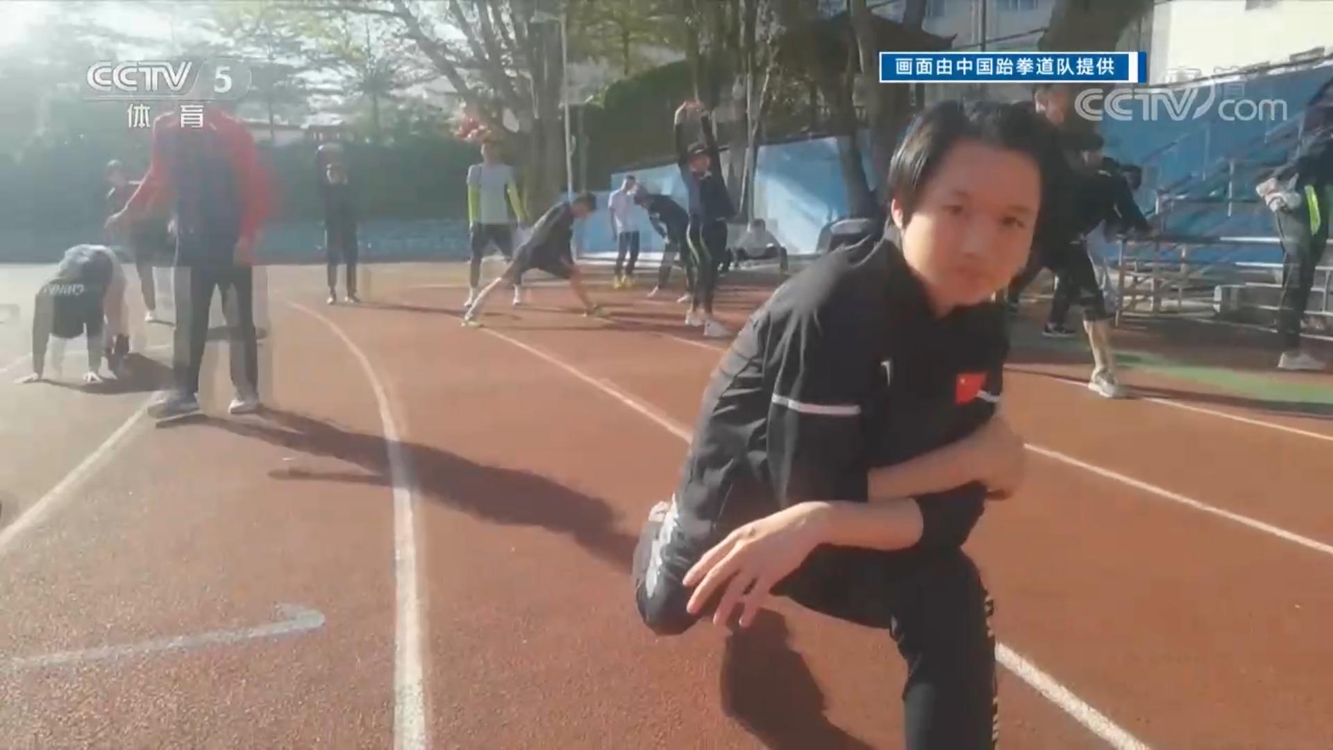 吴静钰领衔 中国跆拳道队备战奥运会