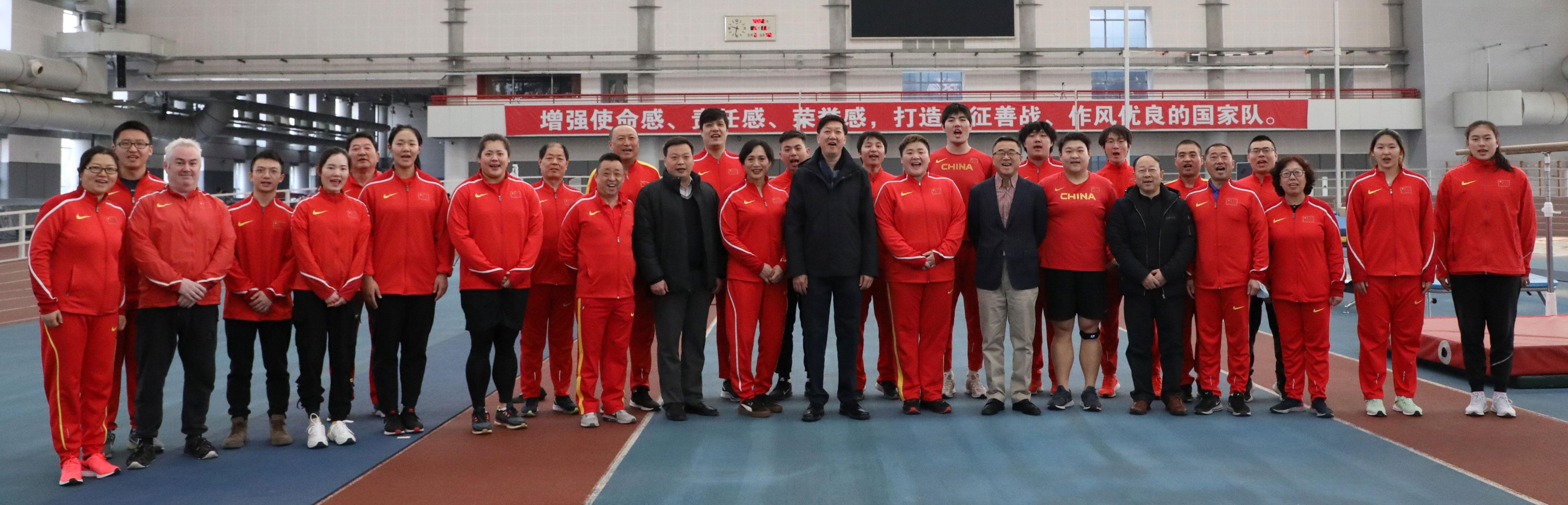 总局和协会领导向坚守岗位的中国国家田径队送去新春祝福