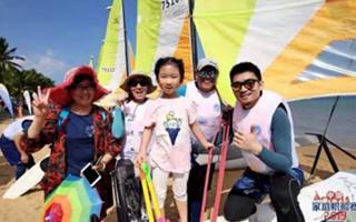 中国家庭帆船赛独家商务服务