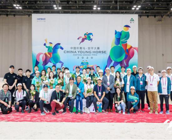 中国马术协会竞赛技术官员服装赞助权益招商项目(预披露)信息