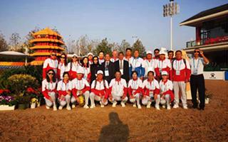 中国马术协会竞赛技术官员服装广告权益招商项目(预披露)信息