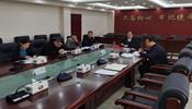 河北省體育局召開全省體教融合工作培訓會議