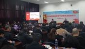 寧波市體育局召開黨史學習教育動員部署會