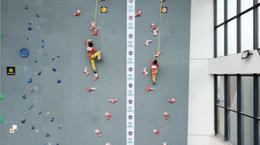 20203868银河总站U系列青少年攀岩赛事预告片