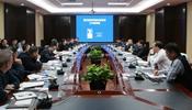 山西省体育局第五届世界航空运动会座谈会召开