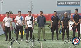 男子团体金牌决赛