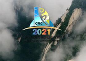中国攀岩自然岩壁系列赛年度宣传片
