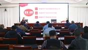 甘肃省体育局举办党史学习教育专题讲座