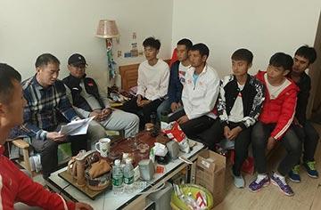 云南省呈贡体育训练基地关于落实2021年全国田径反兴奋剂工作会议精神的情况汇报