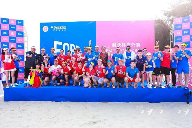 2021年户外羽毛球推广活动在海南陵水和广西南宁举行