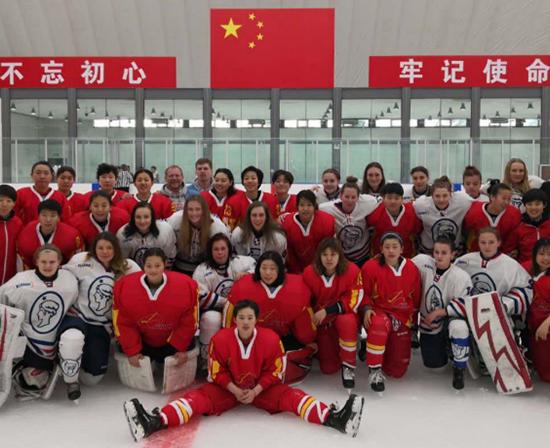 <font color='冰球'>2021赛季中国女子冰球联赛权益招商项目(预披露)信息</font>