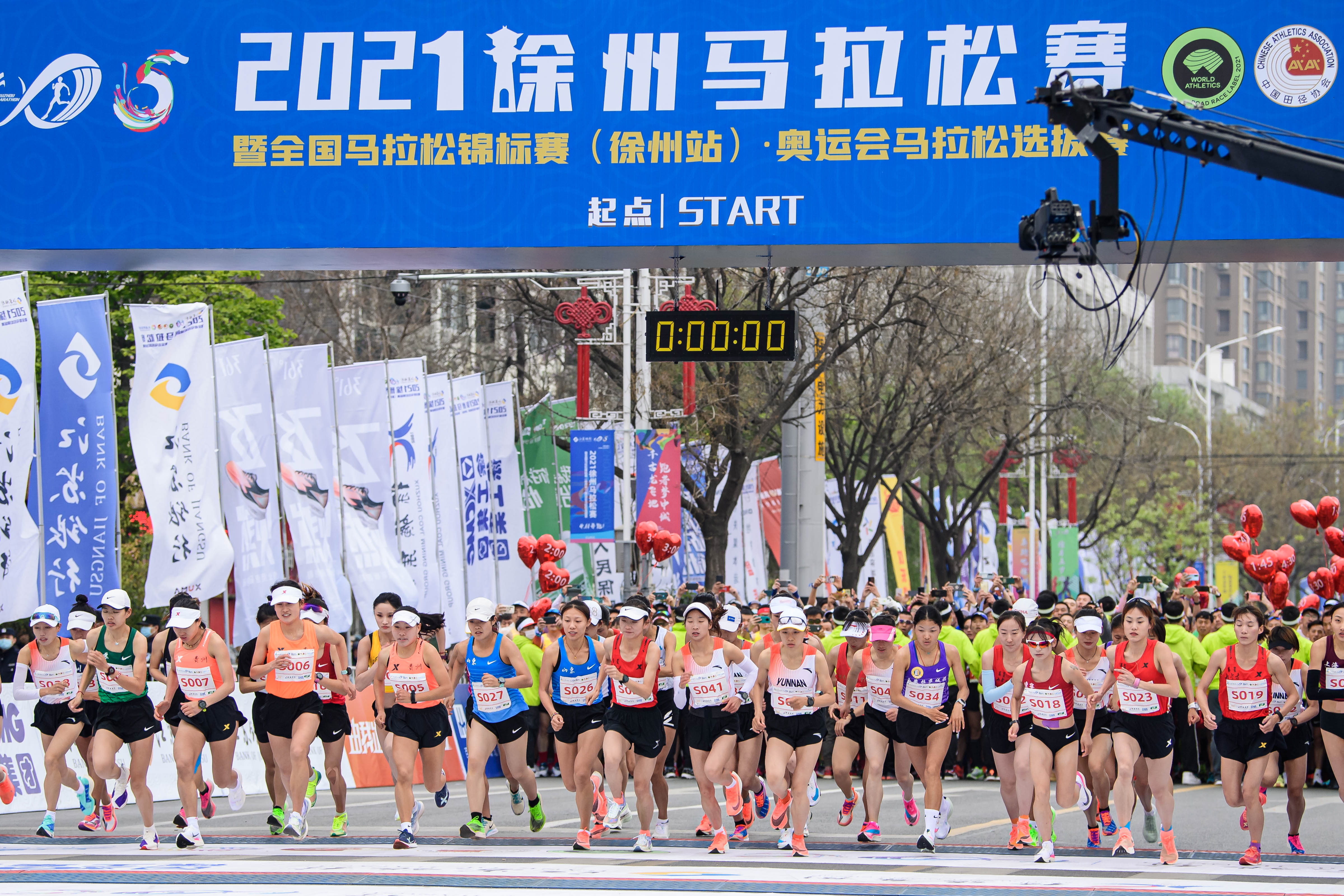 东京奥运会马拉松选拔赛徐州落幕 彭建华、张德顺分获男女组冠军