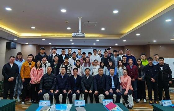 江蘇省退役運動員創業孵化指導培訓班在無錫舉辦