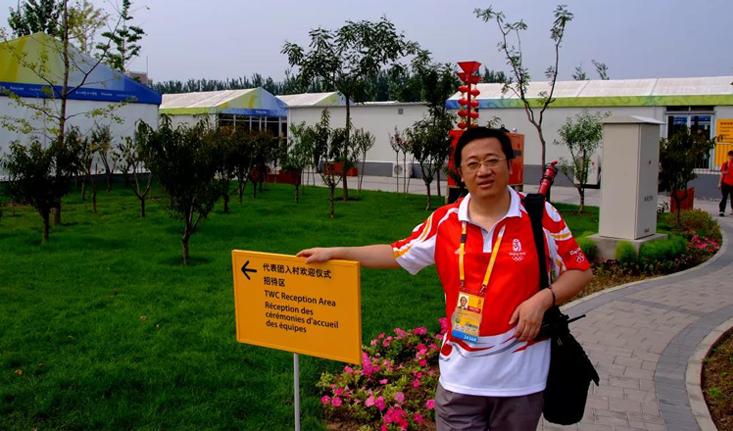 解析中国体育版权发展动态 探讨现实问题