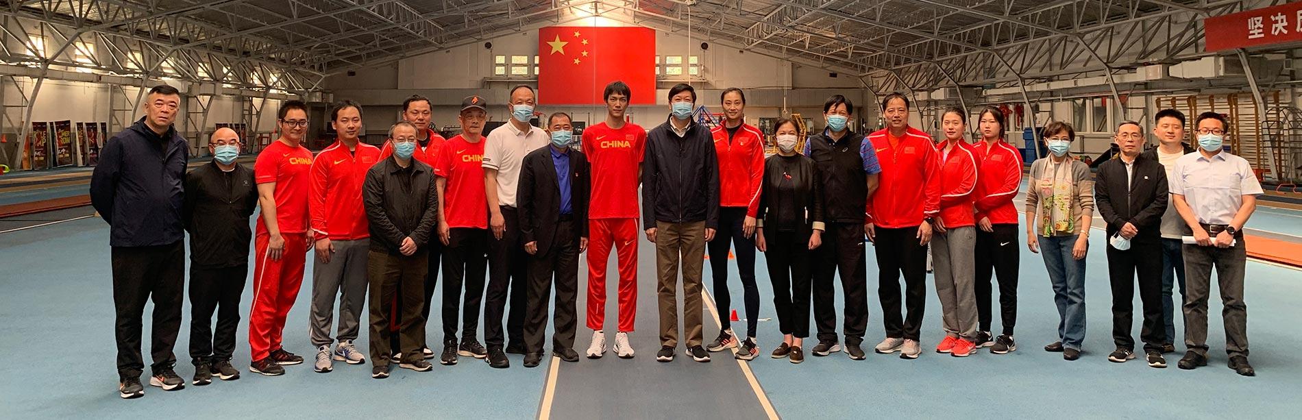 国家体育总局副局长高志丹调研田径项目训练情况