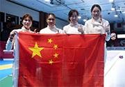 第三金!中国女重一剑胜韩国 收获团体冠军