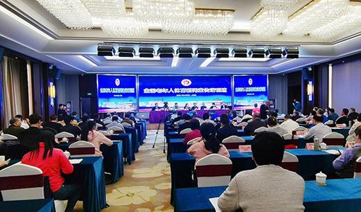澳门mg娱乐官老年人体育新闻宣传培训班在浙江余姚举办