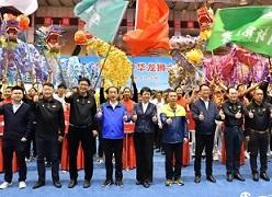 2021年中华龙狮大赛在重庆铜梁成功举办