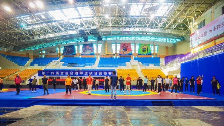 全运会跆拳道项目资格赛12日开赛
