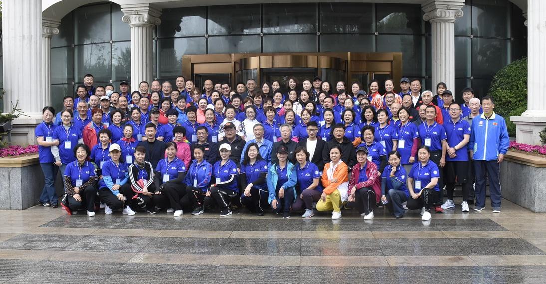 2021全国老年人持杖健走裁判员(山东威海)培训班成功举行
