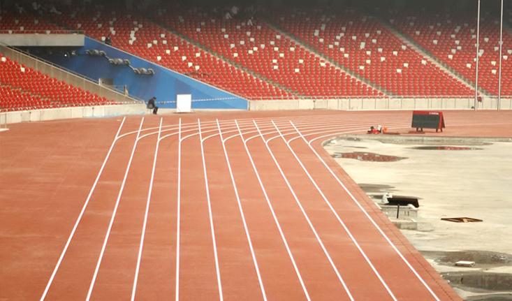 新材料新技术新工艺不断涌现 体育场地营造进入升级时代