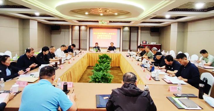 中国老年人体育协会太极拳专项委员会第一次主任会议在浙江省桐庐县召开  温