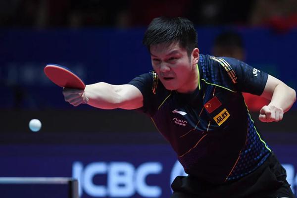 乒乓球奥运模拟赛南阳站落幕 樊振东王曼昱分获单打冠军