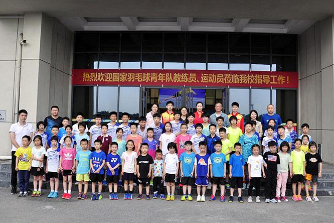 """国家青年羽毛球队参加庆""""六一""""世界冠军进校园主题活动"""