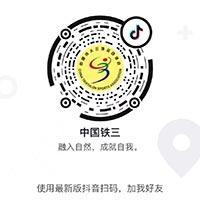 中国铁人三项运动协会抖音号