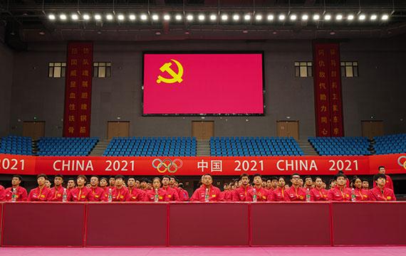 中国国家乒乓球队集体观看庆祝中国共产党成立一百周年大会