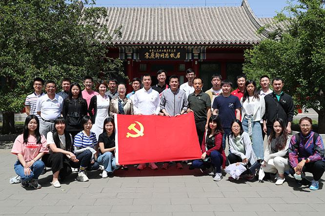 以黨建為引領以黨建促備戰 中國羽毛球協會推進羽毛球事業高質量發展