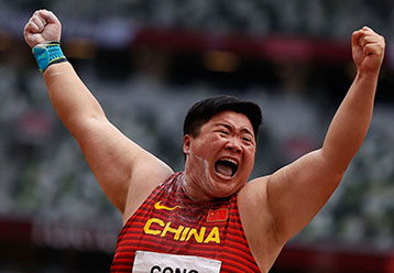 Feature: A long-waited dream comes true for shot putter Gong