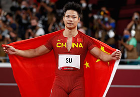 "China's ""Su-per"" fast flashes at Tokyo Olympics"