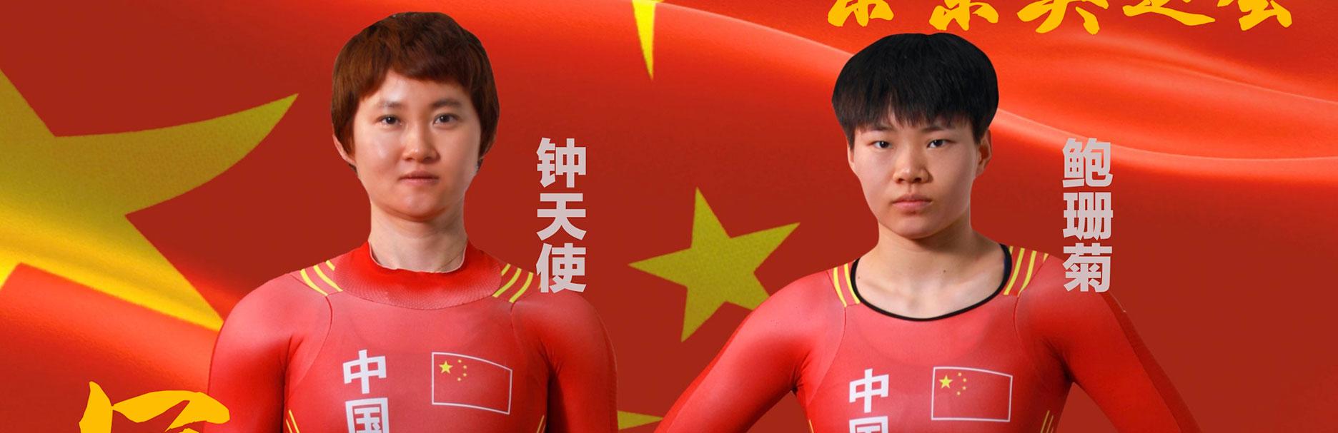 第28金!中國隊獲奧運場地自行車女子團體爭先賽冠軍