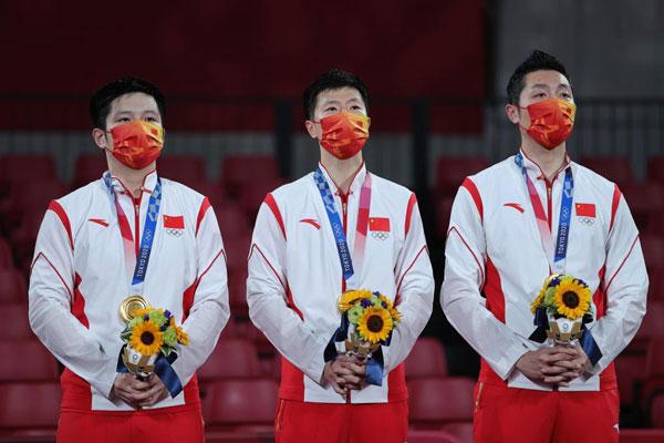 中国男乒夺得东京奥运会男团冠军