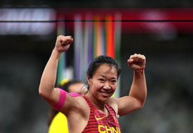刘诗颖获得东京奥运会女子标枪决赛冠军