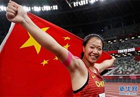 中国队选手刘诗颖获得东京奥运会女子标枪金牌