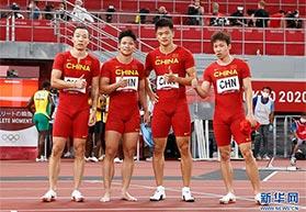 东京奥运会男子4x100米接力中国队获得第四名