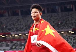 苏炳添担任闭幕式中国代表团旗手
